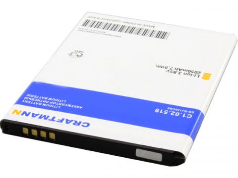 Аккумулятор для Samsung Galaxy J1 (SM-J120F) (EB-BJ120CBE)
