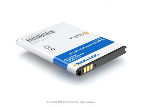 Аккумулятор для Samsung GT-i8150 Galaxy W (EB484659VU)