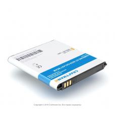 Аккумулятор для Samsung GT-i8530 Galaxy Beam (EB585157LU)