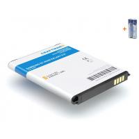 Аккумулятор для Samsung Galaxy S3 (GT-i9300) (EB-L1G6LLU) + подарок!