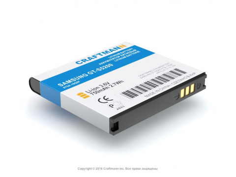 Аккумулятор для Samsung GT-S5530 (EB504239HU)
