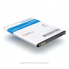 Аккумулятор для Samsung GT-S7530 Omnia M (EB445163VU)
