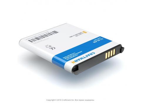 Аккумулятор для Samsung Galaxy K Zoom (SM-C115) (EB-BC115BBE)