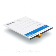 Аккумулятор для Samsung SM-T111 Galaxy Tab 3 7.0 3G Lite