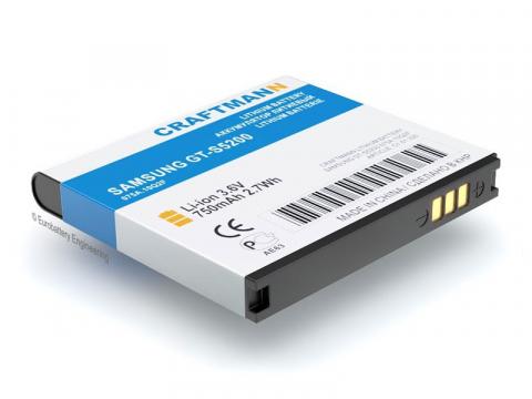 Аккумулятор для Samsung GT-S5200