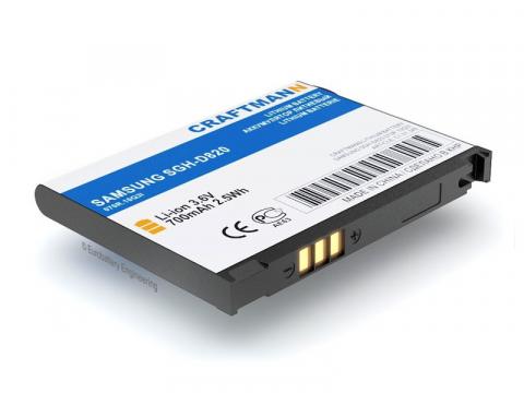 Аккумулятор для Samsung P300