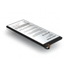 Аккумулятор для Samsung Galaxy S6 Edge Plus (SM-G928F) (EB-BG928ABE)