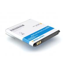 Аккумулятор для Samsung GT-i8550 Galaxy Win
