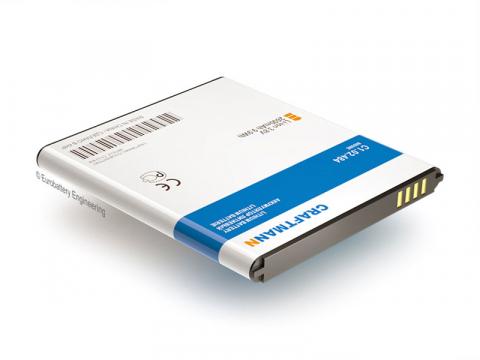 Аккумулятор для Samsung Galaxy S4 Active с NFC (IV, GT-i9295)