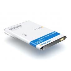 Аккумулятор для Samsung Galaxy Note 3 с NFC (SM-N9000)