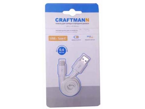 USB Кабель с разъемом USB Type-C - длина 0,4 м