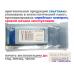Аккумулятор для Samsung GT-P6800 Galaxy Tab 7.7 (SP397281A)