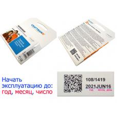 Аккумулятор для Samsung SM-T580 Galaxy Tab A 10.1