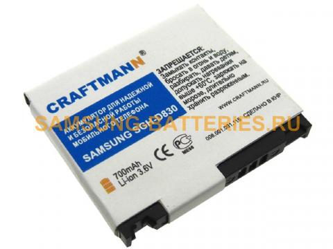 Аккумулятор для Samsung X820