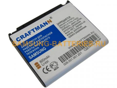 Аккумулятор для Samsung E480