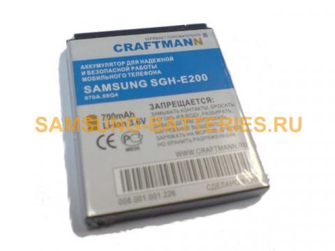 Аккумулятор для Samsung E200 (AB483640DU, AB483640DE)