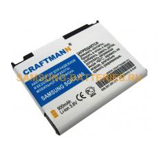 Аккумулятор для Samsung F480 (AB553446CU, AB553446CE)