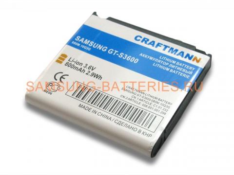 Аккумулятор для Samsung GT-S3600i
