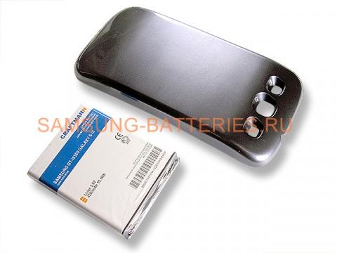 Аккумулятор повышенной емкости для Samsung Galaxy S3 LTE (GT-i9305) в комплекте с крышкой синего цвета