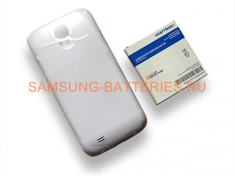 Аккумулятор повышенной емкости для Samsung Galaxy S4 (GT-i9500) в комплекте с крышкой белого цвета