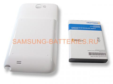 Аккумулятор повышенной емкости для Samsung Galaxy Note 2 (GT-N7100) в комплекте с крышкой белого цвета