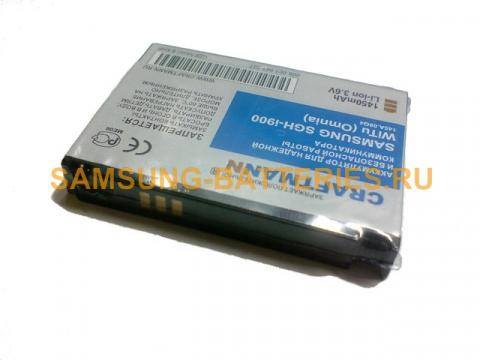 Аккумулятор для Samsung GT-i7500 Galaxy