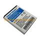 Аккумулятор для Samsung GT-C3050 (AB483640BE)