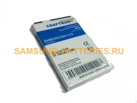 Аккумулятор для Samsung SGH-L310 (AB403450DU, AB403450DE)